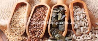 Секрет здоровых семян