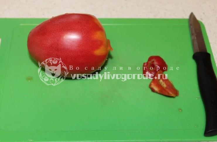 Отрезать у помидор все лишнее