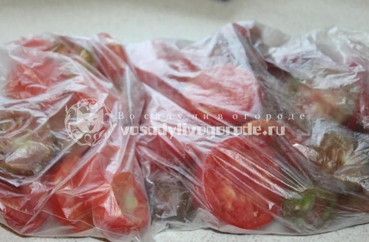 Разложить помидоры по мешочкам