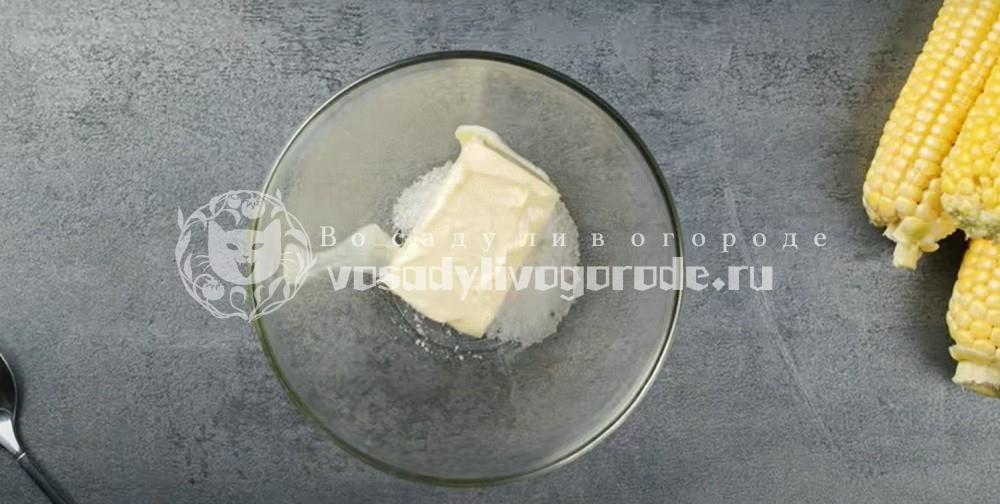 Масло с солью смешать