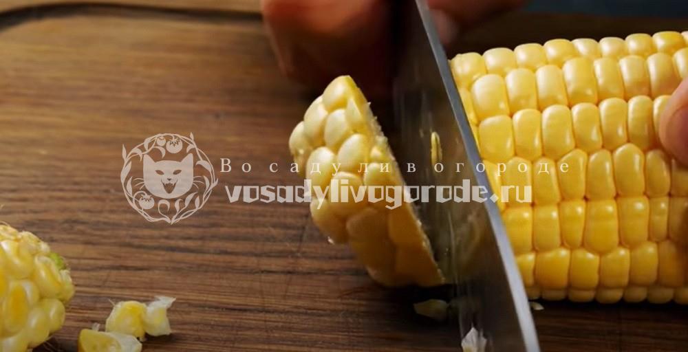 Отрезать у кукурузы краешки